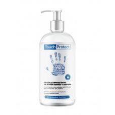 Антисептик гель для дезинфекции рук Touch Protect 467813, 500 мл.