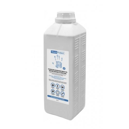 Антисептик раствор для дезинфекции рук Touch Protect 467820, 2 л.